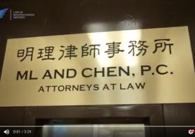 ML AND CHEN, P. C.